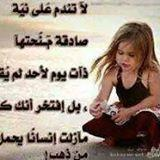 Maram Aowad