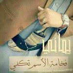 غامد صالح